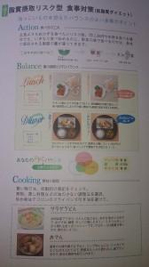 DSC_0470 - コピー