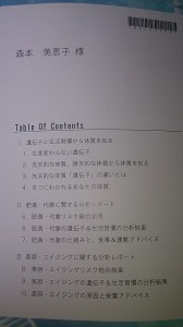 DSC_0468 - コピー