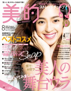 201508_magazine