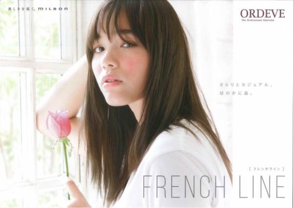 FrenchLine_0001