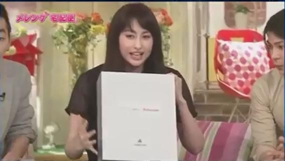 メディアTV紹介ヘアビューザー2