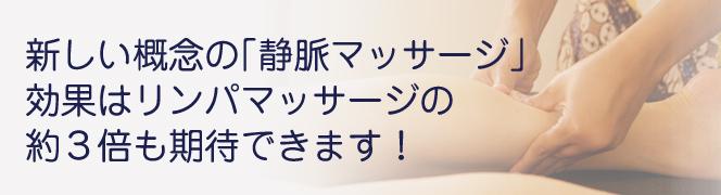 aa_massage_p01