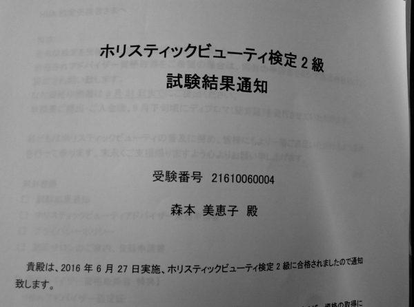 DSC_0056